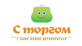 лого С торгом